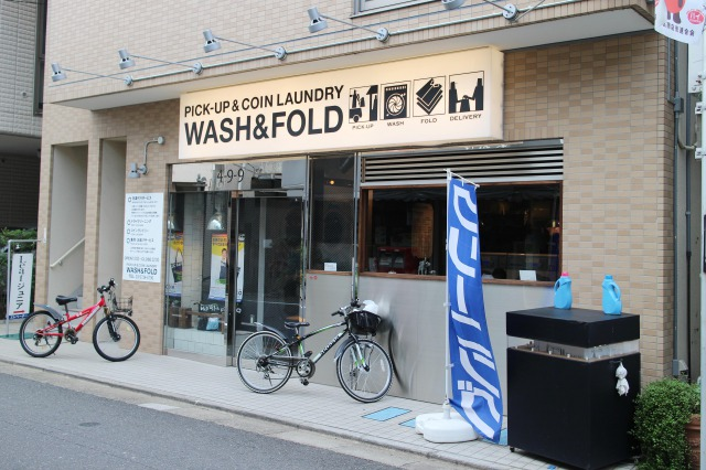 WASH&FOLD奥沢店