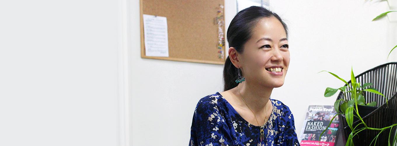 環境に配慮した水洗いの洗濯がうれしい―ピープル・ツリー シニアマネージャー鈴木史さん