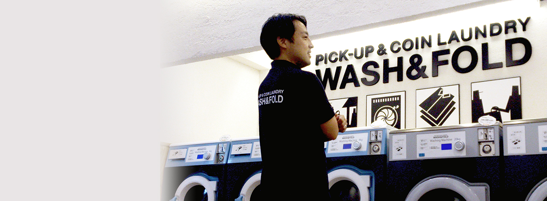 2階スペースを地域コミュニケーションの場にーWASH&FOLD名古屋星ヶ丘店店長に聞きました。
