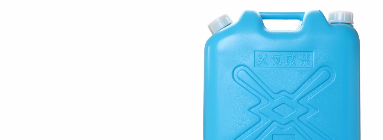 【災害時マニュアル】少ない水で洗濯する方法