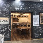 洗濯代行サービスWASH&FOLDがTSUTAYAと初コラボした店舗って?