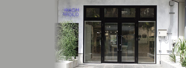 「夜の巷を徘徊する」でマツコデラックスさんが訪問して話題に! WASH&FOLD中目黒高架下店とは?